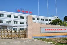 Dongguan Yama Vehicle Co., Ltd.